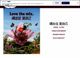haagendazs.com.cn