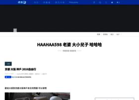 haahaa598.pixnet.net