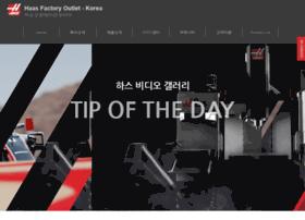 haaskorea.com