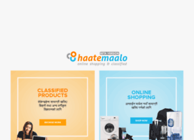 haatemaalo.com