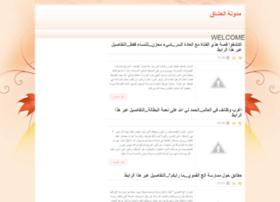 haawwa.blogspot.com