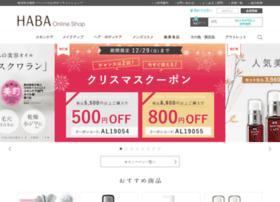 haba.co.jp