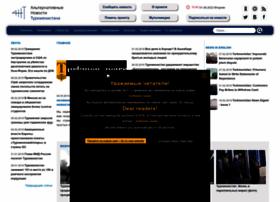 habartm.org