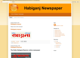 habiganjnewspaper.blogspot.com
