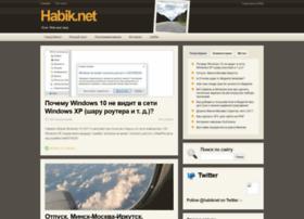 habik.net