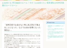 habit24.co.jp