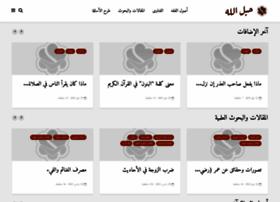 hablullah.com