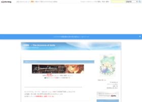 hachuneya.exblog.jp