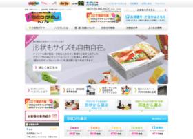 hacoplay.jp