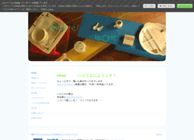 hacorie.jimdo.com