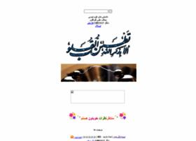 hadaf91.samenblog.com
