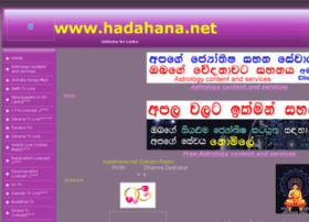 hadahana.info