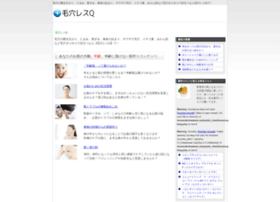 hadamo.net