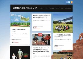 hadashirunning.com