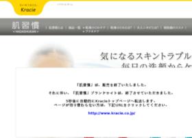 hadashukan.jp