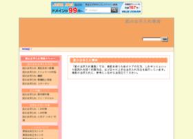 hadateire.net