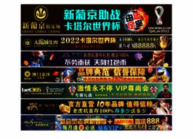 haddocknews.com