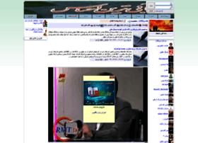 hadi00.miyanali.com