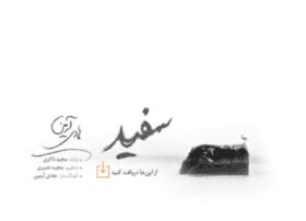 hadiarmin.com