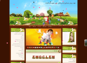 hadiehoda.loxblog.com