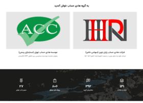 hadihesab.com