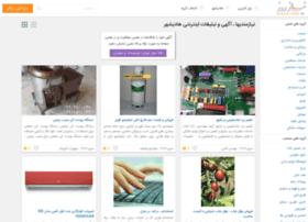 hadishahr.niazerooz.com
