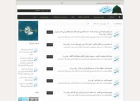 hadith.sonnat.net