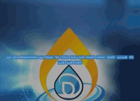 haditv4.com