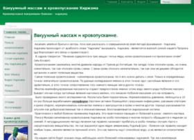 hadjama.ru