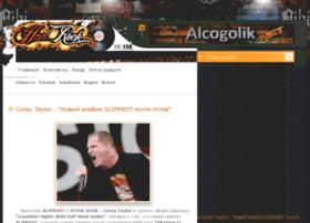 hadrock.net