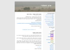 haemori.wordpress.com