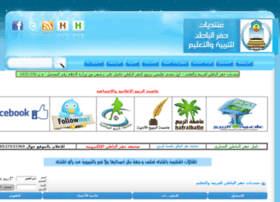 hafaralbatin.com