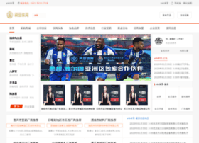 hafc.com.cn