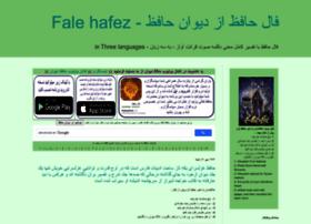 hafezdivan.blogpars.com