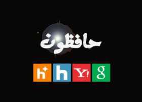 www.hafezoun.org Visit site