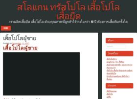 haffiliationthailand.com