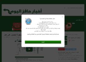 hafiz-site.com