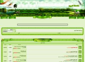 hafralbatin.com