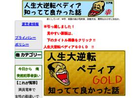 hage.zouri.jp