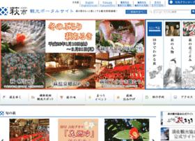 hagi-kankou.com