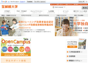 hagi.ac.jp