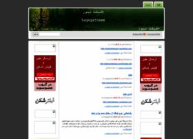 hagigatnews.wordpress.com
