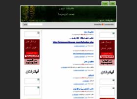 hagigatnews1.wordpress.com