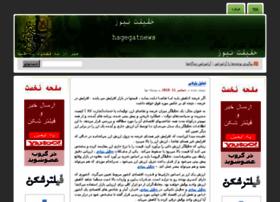 hagigatnews2.wordpress.com