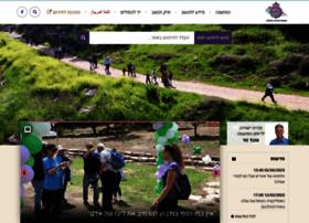 hagilboa.org.il