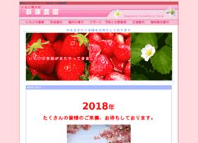hagiwara-farm.com