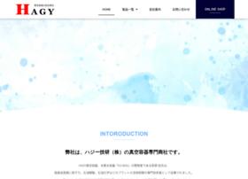 hagy-trade.com