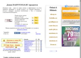 hahntools.ru