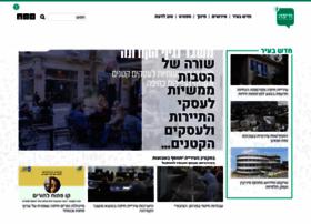 haifahaifa.co.il