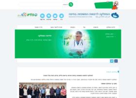 haifamed.org.il